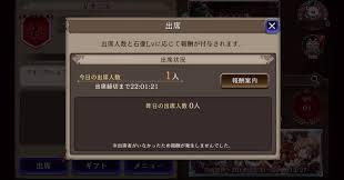 幻影 5ch 現行 戦争 ffbe